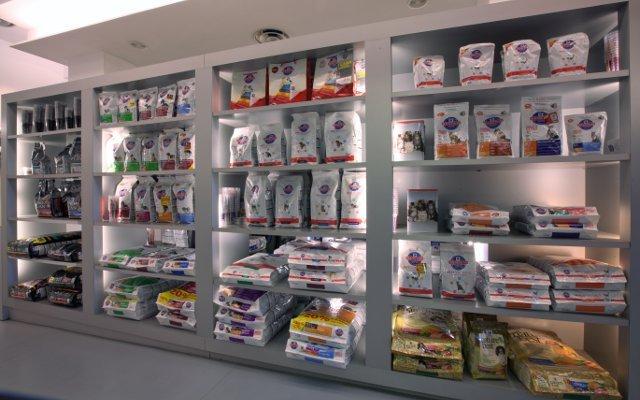 Tienda · Clínica Veterinaria El Arca A Coruña